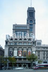 imagen principal de CIRCULO DE BELLAS ARTES DE MADRID