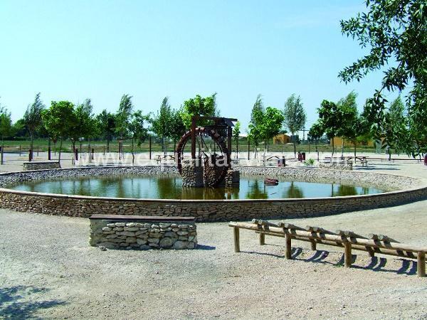 imagen principal de CAMINO NATURAL DEL CANAL DE MARIA CRISTINA