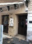 imagen de Entrada accesible al Bar Quei plaza, Tudela.