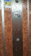 imagen de Botonera de ascensor en alto relieve y braille. Patio de Fúcares, Almagro, Ciudad Real.