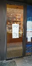 imagen de Puerta de entrada a la Oficina de turismo de Valdepeñas.