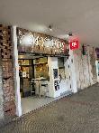imagen de Acceso a Bar Mythos, Logroño,